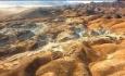 کشف بزرگترین معدن مس شمالغرب کشور  در آذربایجان غربی