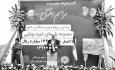 مجموعه پلهای شهید بهشتی ارومیه  به بهرهبرداری رسید
