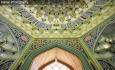 طرح وهنر اسلامی