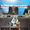اتمام پروژههای نیمهتمام در اولویت  برنامههای عمرانی شهرداری ارومیه