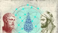 میراث فلسفی در تاریخ و فرهنگ آذربایجان