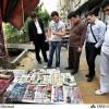 جایگاه مطبوعات ارومیه در فرهنگ عمومی