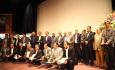 سازمان استاندارد ملی ایران نیازمند تحول بنیادی است