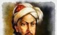 اولین شاعر صاحب دیوان آذربایجان غربی