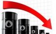 فرصتی به نام کاهش قیمت نفت