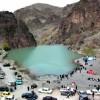 آذربایجان غربی ناتوان در بهره  گیری از  پتانسیل های گردشگری