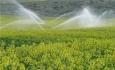 اجرای طرح کاداستر حوضه آبریز دریاچه ارومیه در?۹ شهر