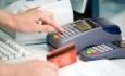 شایعات کارتخوانی و بازگشت معامله با پول نقد