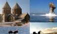 ۳۰۰ میلیارد ریال برای تاسیسات گردشگری استان  اختصاص یافت