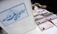 داوطلبان انتخابات از تخریب رقیب و استفاده از بیت المال پرهیز کنند