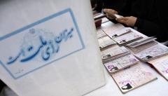 مشکل امنیتی برای برگزاری انتخابات باشکوه در استان نداریم
