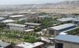 ۲۵۰ طرح صنعتی استان تاپایان سال به بهره برداری میرسد