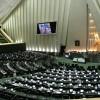 احزاب بازیگران کم نقش و نشانِ سیاست در ایران