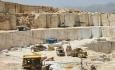 واردات و کاهش قیمت جهانی موجب تعطیلی معادن مرمر استان شد