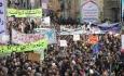 حضور در راهپیمایی ۲۲ بهمن نشان از بصیرت ملت بود