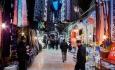 طرح نظارت بر بازار عید نوروز در آذربایجان غربی آغاز شد