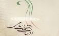 گزارشی از ادبیات داستانی انقلاب اسلامی