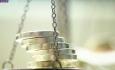 ماهیت انقباضی افزایش مالیات درزمان رکود
