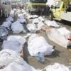 برخی کشته شدگان حادثه منا هنوز در خاک عربستان هستند