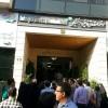 دولت در موضوع فساد صندوق ذخیره فرهنگیان دنبال پاک کردن صورت مسئله است