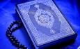 قرآن هبوط و سقوط را سرنوشت قطعی متکبران می داند