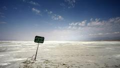 سطح تراز دریاچه ارومیه ۱۶ سانتی متر کاهش یافته است
