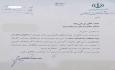 درگیری منطقه اسلامآباد ارومیه خاتمه یافت/اصل ماجرا چه بود