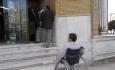 اصلاح نگرش منفی به معلولان نیازمند فرهنگ سازی و حمایت دولت