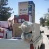 ۵۳۰ نوعروس نیازمند در صف دریافت جهیزیه در آذربایجان غربی