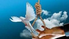 رهایی سه زندانی محکوم به قصاص از اعدام در ارومیه