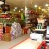 مجتمع های فروشگاهی رقبای نابرابر بازارها  ومغازههای قدیمی