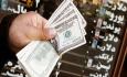 افزایش قیمت دلار کمر کارگران را شکسته است