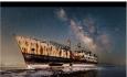 کشتی فضایی دریاچه ارومیه مدال طلای جشنواره  عکاسی بالکان را کسب کرد