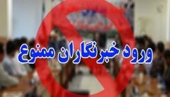اپیدمی دعوت گزینشی ادارات استان اینبار از سوی اداره کل تبلیغات اسلامی
