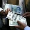 کالاهای اساسی مورد نیاز مردم با ارز دولتی  وارد خواهد شد