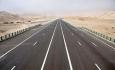 ۱۳۰۰ میلیارد ریال جهت توسعه راههای آذربایجان غربی تخصیص یافت