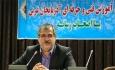 ۳ دستگاه اشتغال آزمایشی فارغالتحصیلان بیکار در آذربایجان غربی را عهدهدار شدند