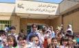 ویژه های هفته ملی کودک در آذربایجان غربی