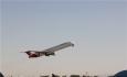 جابجایی بیش از ۳۸۷ هزار مسافر توسط فرودگاههای آذربایجان غربی