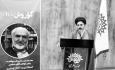نکوداشت شاعر انقلاب اسلامی بیت الله جعفری در ارومیه برگزار شد