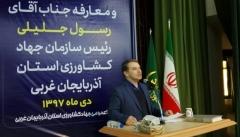 معیشت مردم و حیات منطقه به احیای دریاچه ارومیه وابسته است