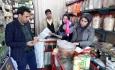 ۶۵ اکیپ بازرسی و نظارت بر بازار آذربایجان غربی ایجاد شد