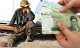 عدم توازن تورم  با حداقل حقوق کارگران ظلم است