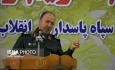 سپاه امنیت سرمایه گذاری در آذربایجان غربی را تامین کرده است
