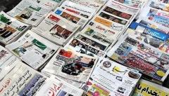 رونق شبکه های اجتماعی و کسادی بازار مطبوعات