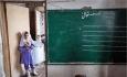 ۵۶۰۰ کلاس درس آذربایجان غربی در انتظار تخریب و بازسازی