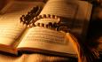 شریعت اسلام مطابق فطرت بشر و مخالف عُسر و حرج است