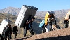 افزایش عوارض خروج از کشور به مشکلات معیشتی مرزنشینان دامن زده است