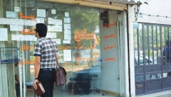 دولت_کاری کرد_که بیخانمانها آرزوی خانه را به گور ببرند