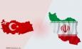 قدمت روابط فرهنگی و دینی عامل پیوند ناگسستنی ایران و ترکیه است